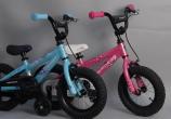 Dětská kola u Štěrby