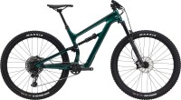 CANNONDALE HABIT CARBON 3 2020